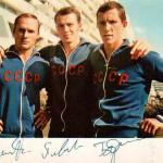 Олимпийские чемпионы  1972 г. в команде: Борис Онищенко, Владимир Шмелев и Павел Леднев